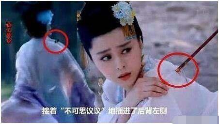 Sự thật những cảnh đâm chém đáng sợ trong phim Hoa ngữ - Ảnh 4.