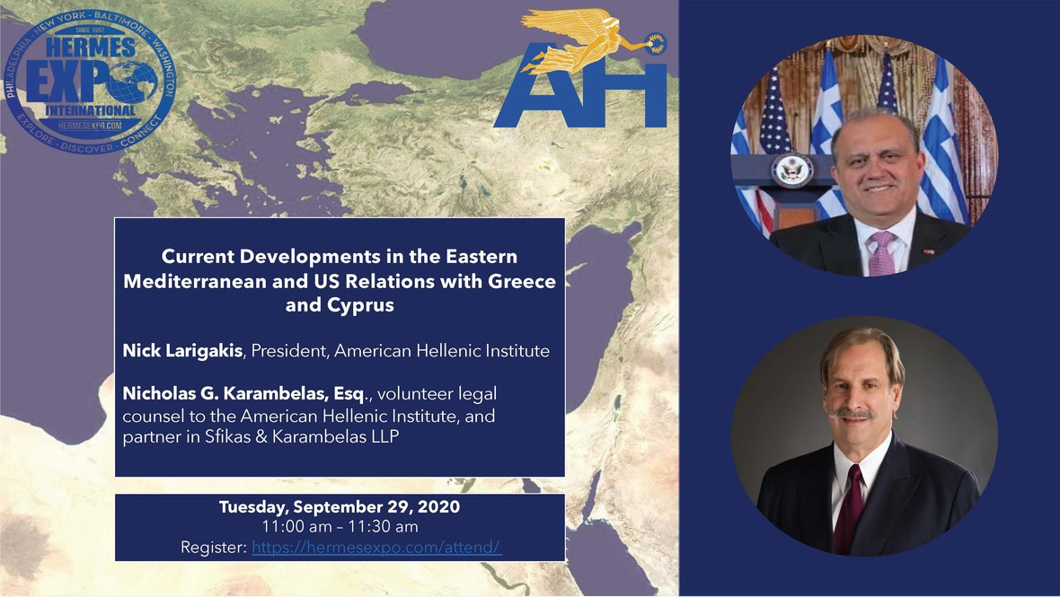 Virtual Hermes Expo American hellenic institute