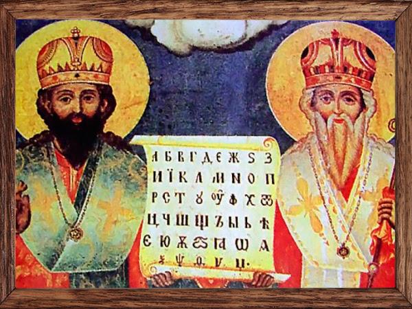 kiril-mefodii-anons