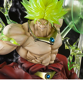 DRAGON BALL Z FIGUARTSZERO SUPER SAIYAN BROLY