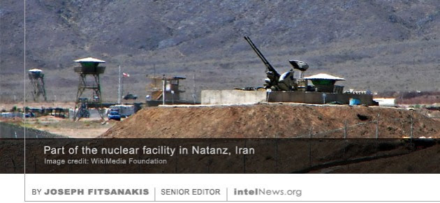 Natanz Iran
