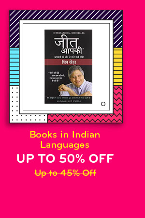 Books in Indian Language up to 50% Off