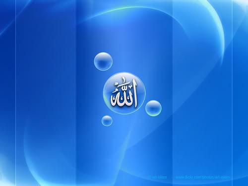 VRMljJKOxLB8cdlPMKADlK6ZEF0o jqnAqOcCzoZlZAt0u4sKZcrqw - Share Islamic images