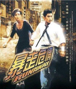 Trong thập niên 80 và 90, đàn ông Hàn Quốc xuất hiện trên các chương trình truyền hình ở xứ sở kim chi với vẻ ngoài rắn rỏi, nam tính. (Ảnh minh họa)