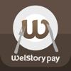 삼성웰스토리(주) - Welstory Pay  artwork