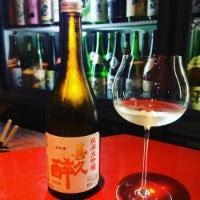 Sake Spots 2016 C