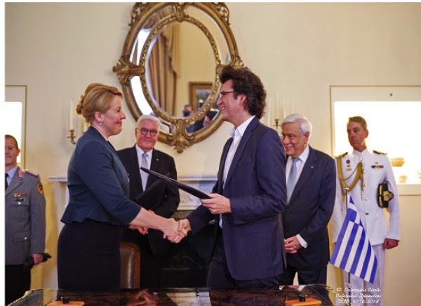 Υπογραφή για την ίδρυση Ελληνογερμανικού Ιδρύματος για τη Νεολαία