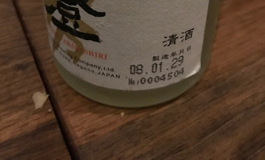 Sake Season – The Adventures of Masumi Arabashiri C