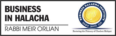 Business-Halacha-NEW