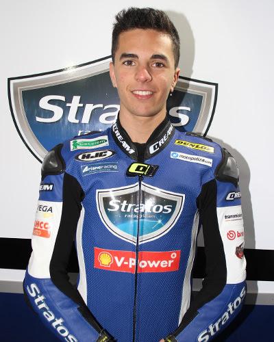 Óscar Gutierrez