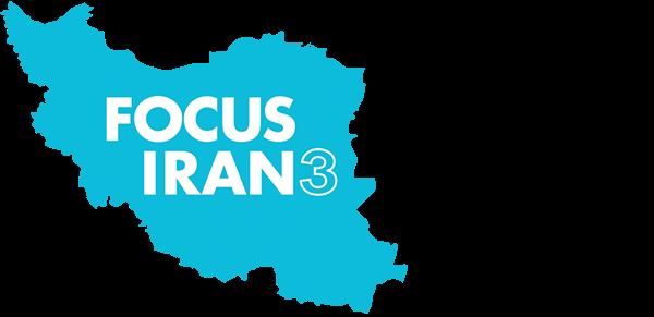 FocusIran3 logo 600px