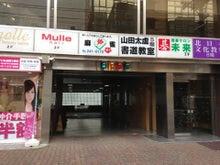 ボヌールジョリ斜め向かい駐車場2。札幌市中央区南1条西5丁目13日章ビル3F電話での予約は011-522-9473まで。