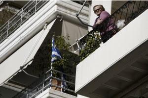 «Ταβάνι» τα 25.000 ευρώ εισόδημα για το νέο επίδομα ενοικίου