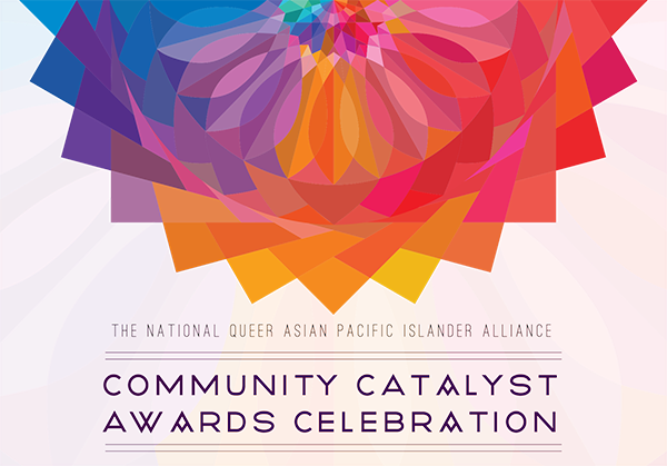 Community Catalyst Awards DC Flyer