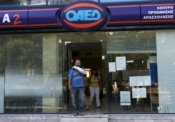 ΟΑΕΔ: Κονδύλι 18 εκατ. ευρώ σε συνδικαλιστικές οργανώσεις