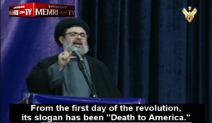 "Hizballah top dog calls for ""jihad until Jerusalem and Palestine are liberated"" as crowd screams ""Death to America"""