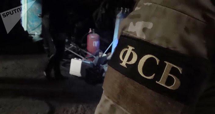 El Servicio Federal de Seguridad de Rusia