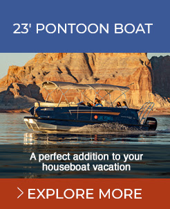 23' Pontoon Boat - Explore More