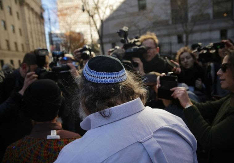 Jonathan Pollard, the American convicted of spying for Israel, leaves a New York court house