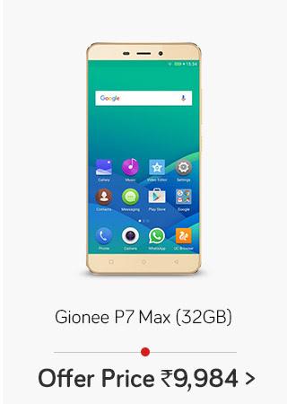 Gionee P7 Max (32GB)