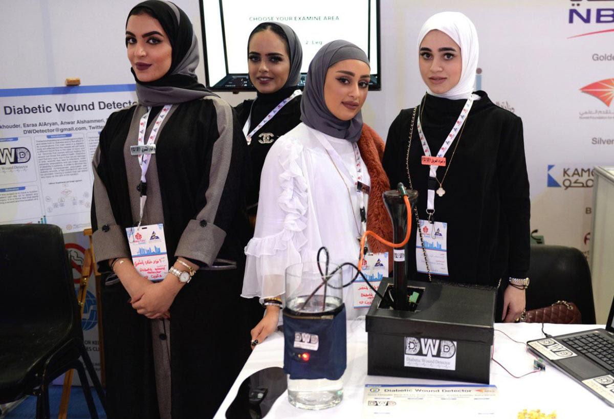 Maker Faire Kuwait