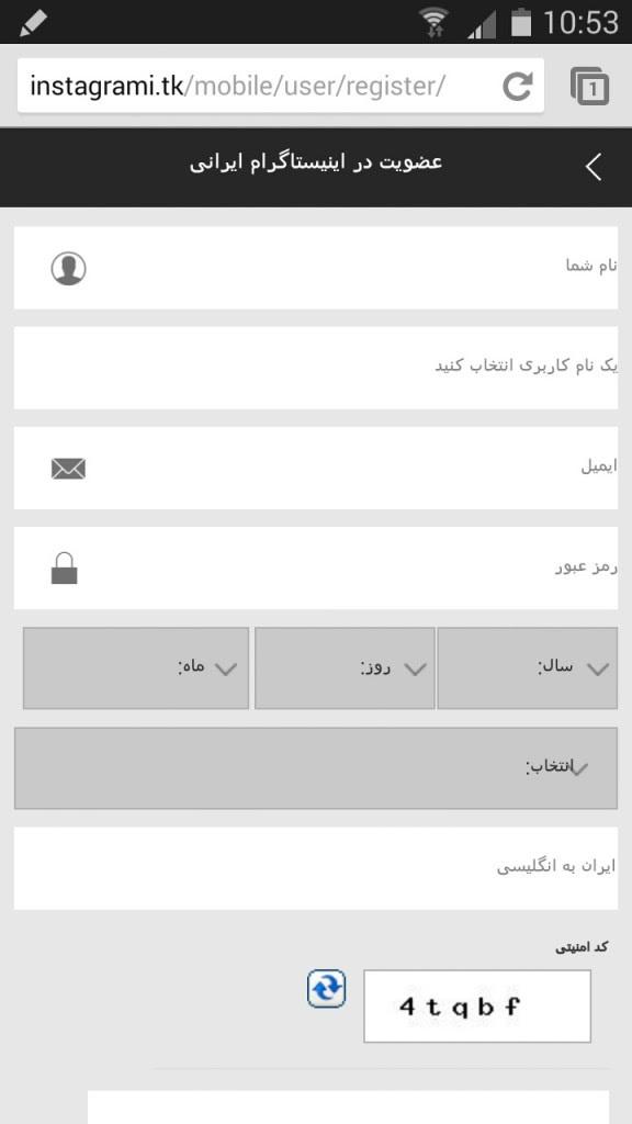 instagrami-mobile-3