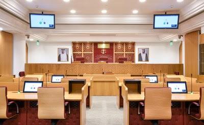 QICDRC - Courtroom