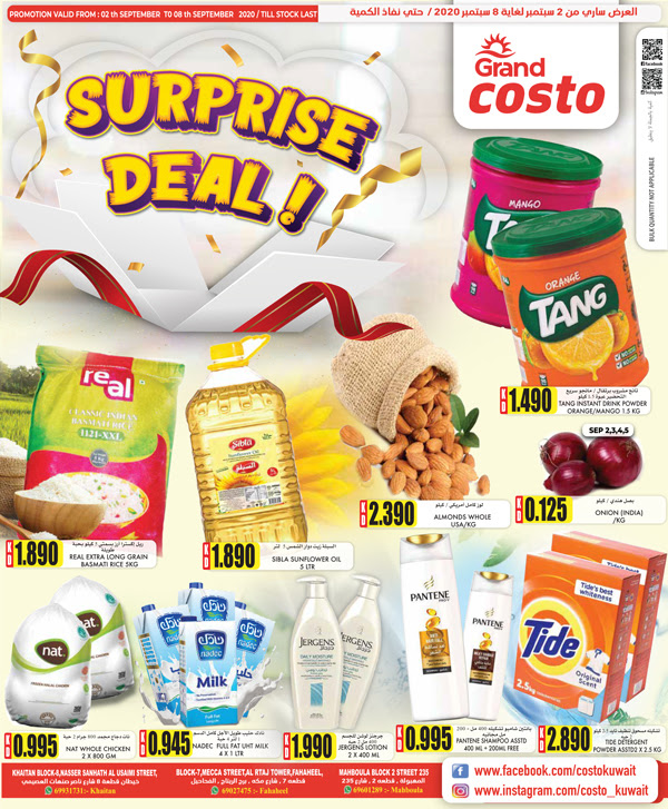 Grand Hyper Kuwait Offers, iiQ8, Grand Costo Weekly Promotions 1