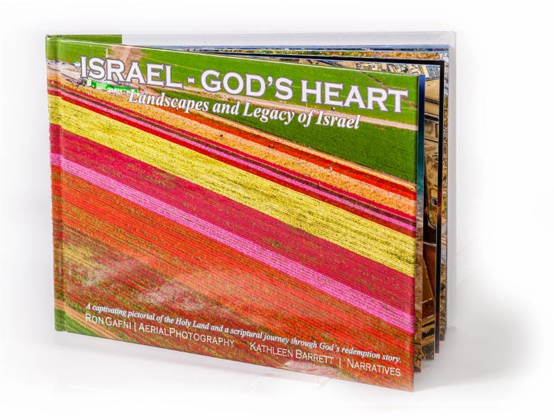 Israel - God's Heart book cover