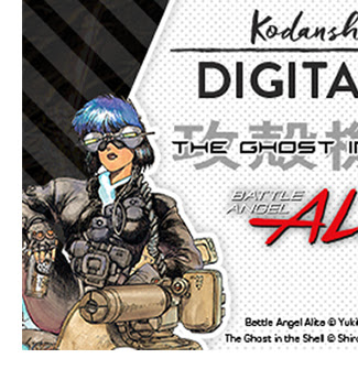 Ghost in the Shell/Battle Angel Alita Sale! Sale ends 4/9.