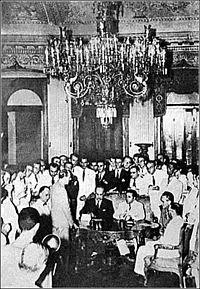 Protocolo de Río.jpg