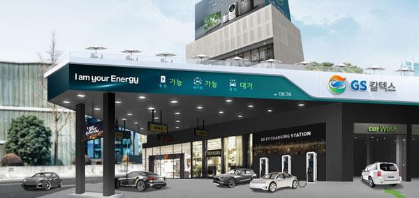 LG Electronics et GS Caltex vont collaborer pour créer la prochaine génération de stations-service. dans ----- Energies - Batteries et autres. 57689d64-e3c2-4618-b0cb-f62a3ae90c9e