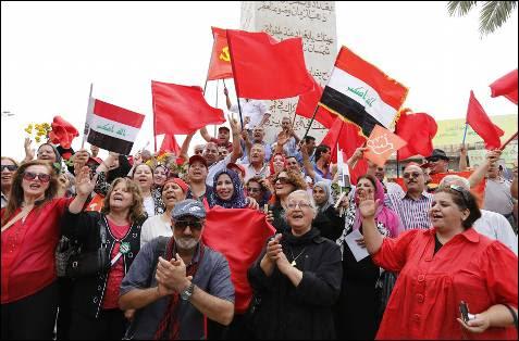 Manifestación del Partido Comunista en Irak por el día del trabajador