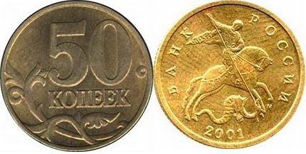 Неофициальная монета