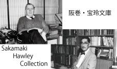 sakamaki/hawley banner