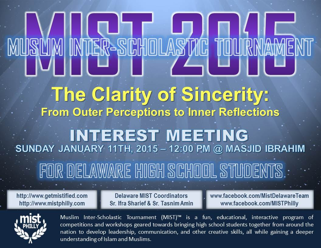 Mist_2015