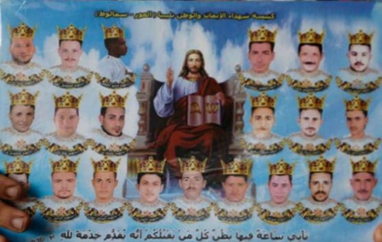 Postkarte mit den Portraits der 21 Märtyrer