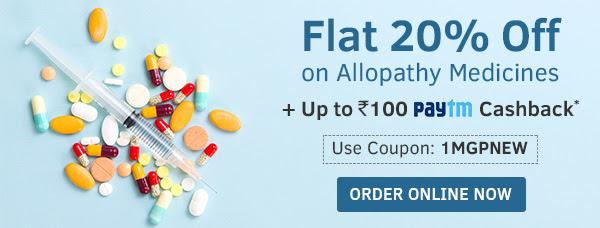 Get 20% off on medicines