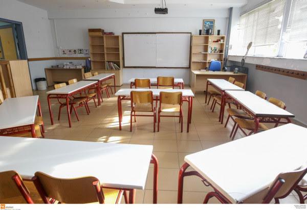 Σχολεία: Οι μέρες που θα είναι κλειστά λόγω ευρωεκλογών και αυτοδιοικητικών εκλογών