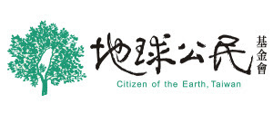 6/25【看見亞泥 搶救太魯閣】大遊行