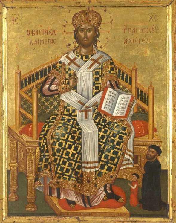 Αποτέλεσμα εικόνας για tronul unde sta arhiereul