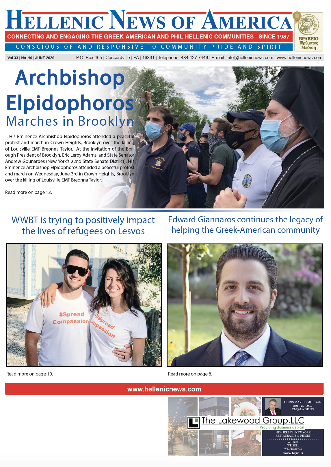 Hellenic-News-of-America-June-2020-Cover