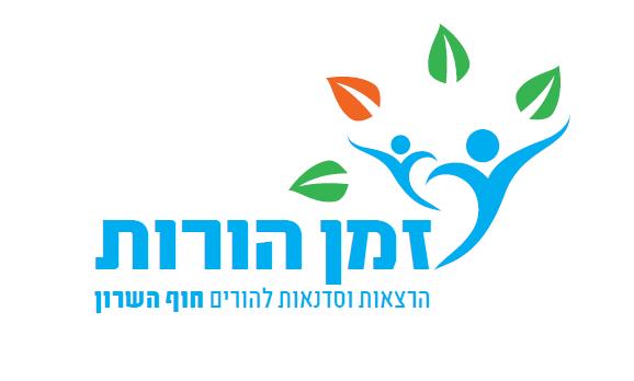 לוגו זמן הורות