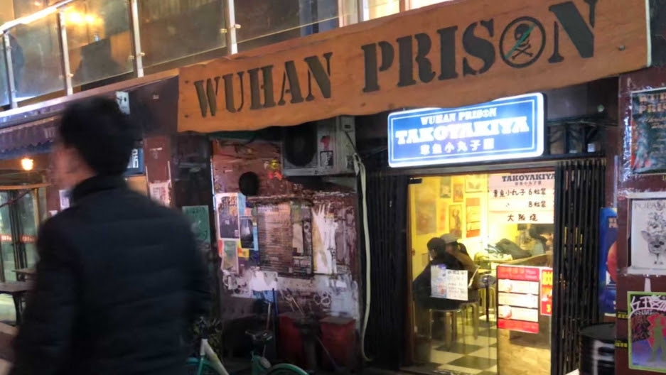At Wuhan Prison, in Wuhan, China, a small dive bar that fits about 200 people, bands perform everything from punk to indie rock to metal.
