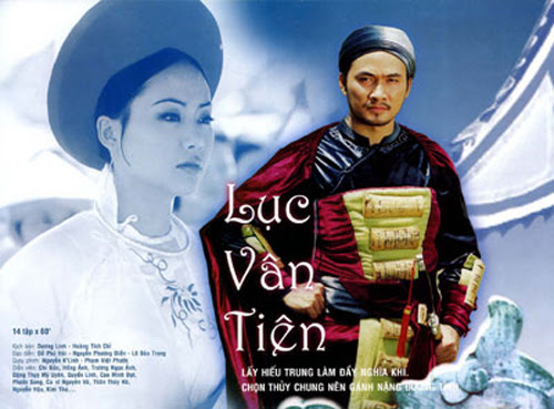 https://daohieu.files.wordpress.com/2015/08/luc-van-tien.jpg