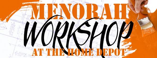 Menorah_Workshop_20131.png