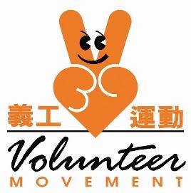 Volunteer movement
