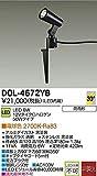 大光電機(DAIKO) LEDアウトドアスポット (LED内蔵) LED 6W 電球色 2700K DOL-4672YB