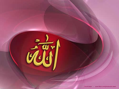 R5amXjNZu4oaM7ejk7FjcejTpn6lwfk9YrumBEg4lwiSxiwahWd uw - Share Islamic images