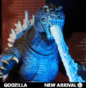 Godzilla (Atomic Blast)